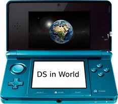 DS in World