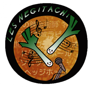 Logo Negitachi